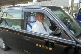 専用乗場充実の京急タクシードライバー【京急文庫タクシー】