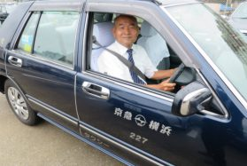 法人顧客充実のタクシードライバー(京急グループ)【京急横浜自動車】